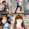 ■社会|雑誌は、いまでも時代の鏡か