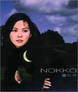 ■NOKKO|昼の月 ぽっかり浮かぶ