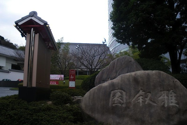 20110926_2232169