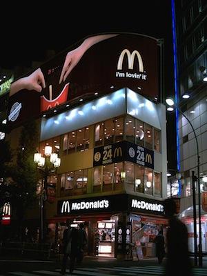 McDonald's・Tokyo,_Japan_02