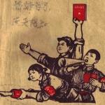 ■時代と流行 文化大革命 権力と欲望の歴史は変わらず