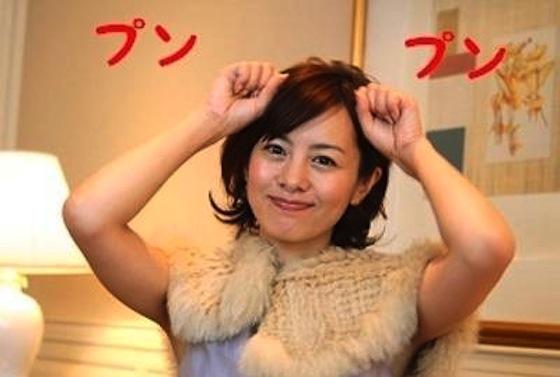 さとう珠緒04