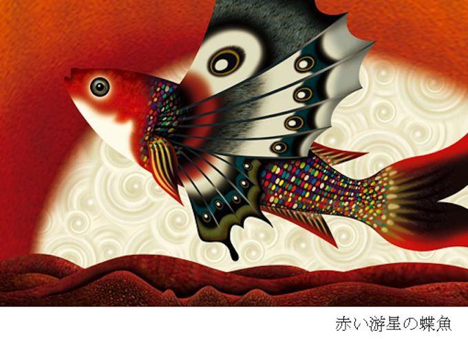 ★赤い游星の蝶魚_mini