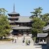 ■デザイン|ジャパニーズ・アイデンティティー 建築からみる日本の主体性