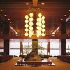 ■時代と流行|昭和のモダニズム(2)ホテルオークラ