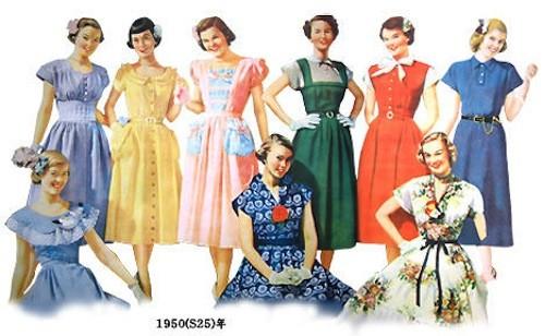 50年代のアメリカでは、新しい文化が生まれ光り輝いた