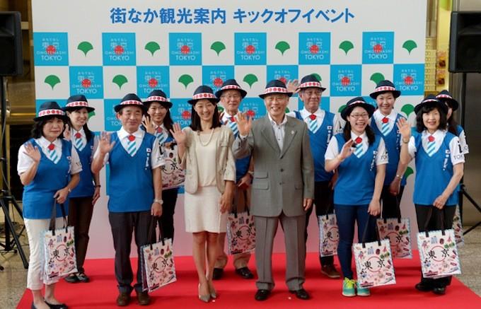 東京ボランティア