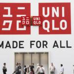■社会|ユニクロの失速 ブランドの底上げに失敗か