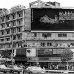 ■時代と流行|原宿 セントラルアパート