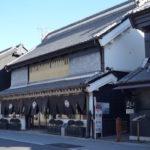 ■デザイン|日本の住宅 ジャパニーズ・スタイル