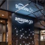 ■マーケティング|レジなしコンビニAmazon Go 流通小売の新たな幕開けとなるか