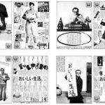 ■80年代|堤清二と西武百貨店 奇跡の時代